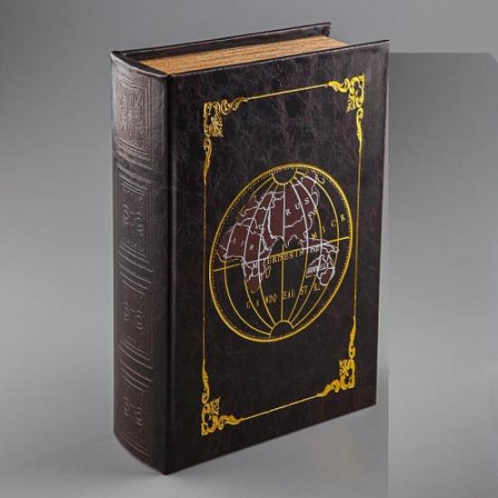 Фото - Книга сейф Земной Шар купить в киеве на подарок, цена, отзывы