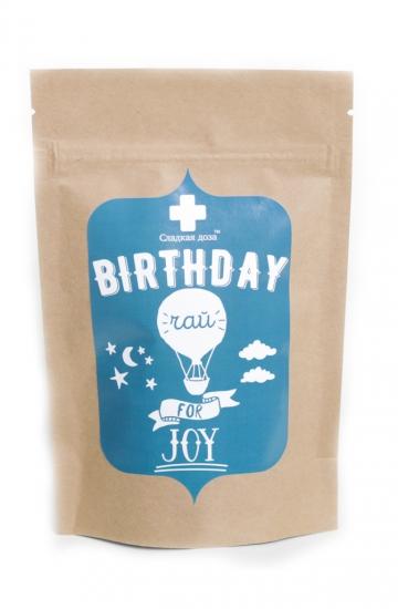Фото - BIRTHDAY ЧАЙ купить в киеве на подарок, цена, отзывы