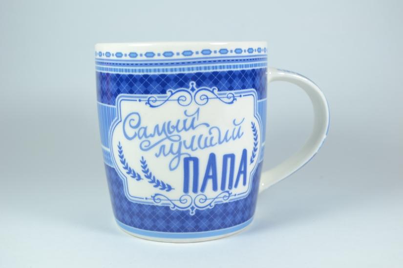 Фото - Фарфоровая чашка для Папы купить в киеве на подарок, цена, отзывы