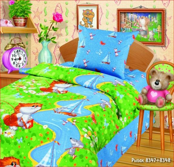 Фото - Комплект постельного белья полуторный Непоседа Рыбак купить в киеве на подарок, цена, отзывы