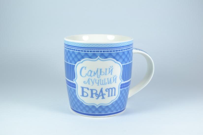 Фото - Фарфоровая чашка для Брата купить в киеве на подарок, цена, отзывы