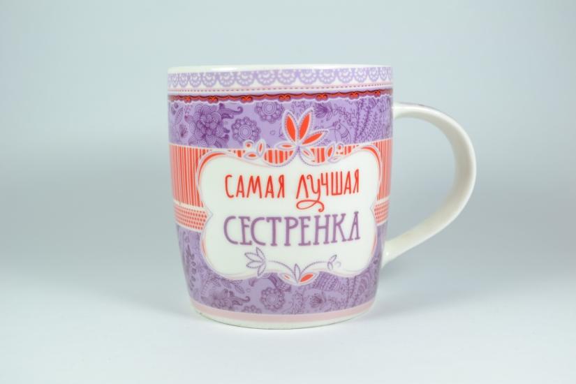 Фото - Фарфоровая чашка для Сестры купить в киеве на подарок, цена, отзывы