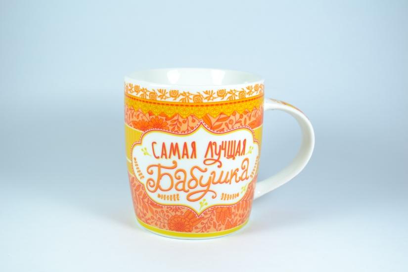 Фото - Фарфоровая чашка для Бабушки купить в киеве на подарок, цена, отзывы