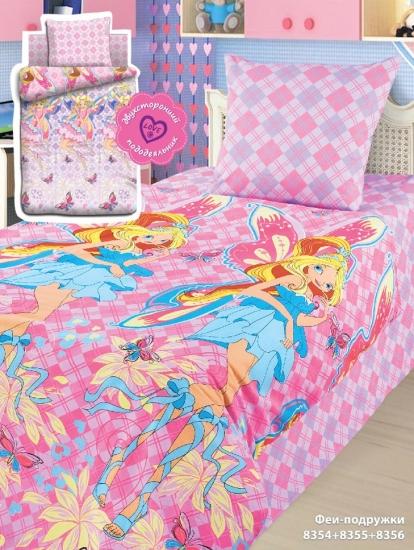 Фото - Комплект постельного белья полуторный For You Феи-подружки купить в киеве на подарок, цена, отзывы