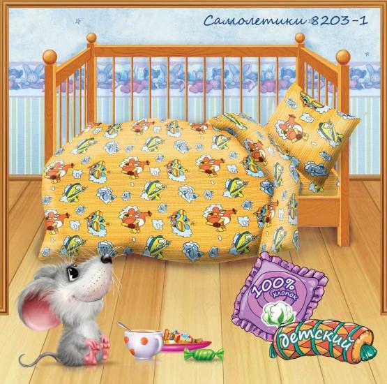 Фото - Комплект постельного белья полуторный Кошки-мышки Самолетики купить в киеве на подарок, цена, отзывы