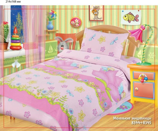 Фото - Постельное белье для детей в детскую кроватку Непоседа Маленькие волшебницы купить в киеве на подарок, цена, отзывы
