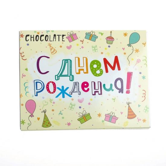 Фото - Веселый Шоколадный набор С Днем Рождения купить в киеве на подарок, цена, отзывы