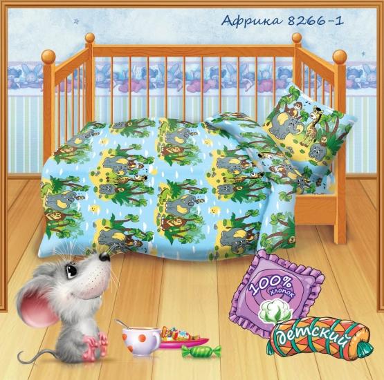Фото - Комплект постельного белья детский Кошки-мышки Африка купить в киеве на подарок, цена, отзывы