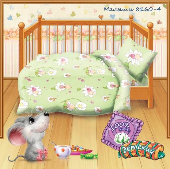 Фото - Комплект постельного белья детский Кошки-мышки Малыши купить в киеве на подарок, цена, отзывы