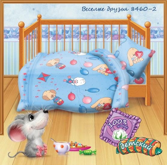 Фото - Комплект постельного белья детский Кошки-мышки Веселые друзья купить в киеве на подарок, цена, отзывы