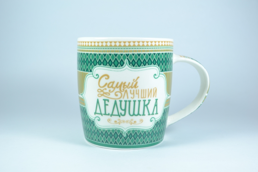 Фото - Фарфоровая чашка для Дедушки купить в киеве на подарок, цена, отзывы