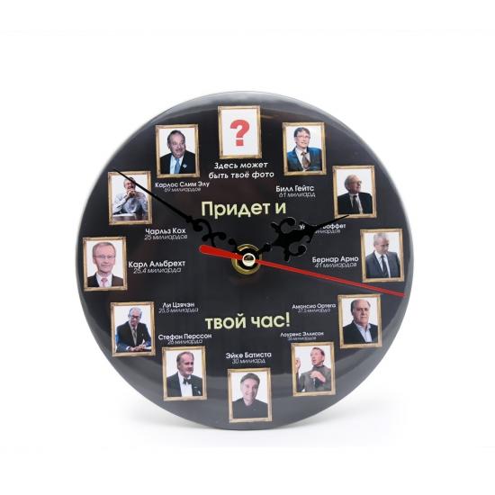 Фото - Часы настольные Придёт и твой час купить в киеве на подарок, цена, отзывы