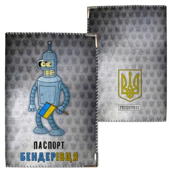 Фото - Обложка на паспорт Бендеровца купить в киеве на подарок, цена, отзывы