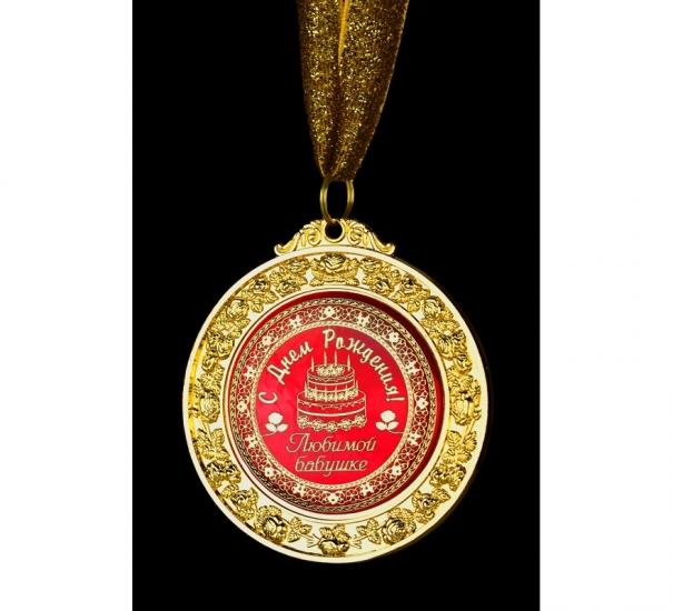 Фото - Медаль deluxe Любимой бабушке без коробки купить в киеве на подарок, цена, отзывы