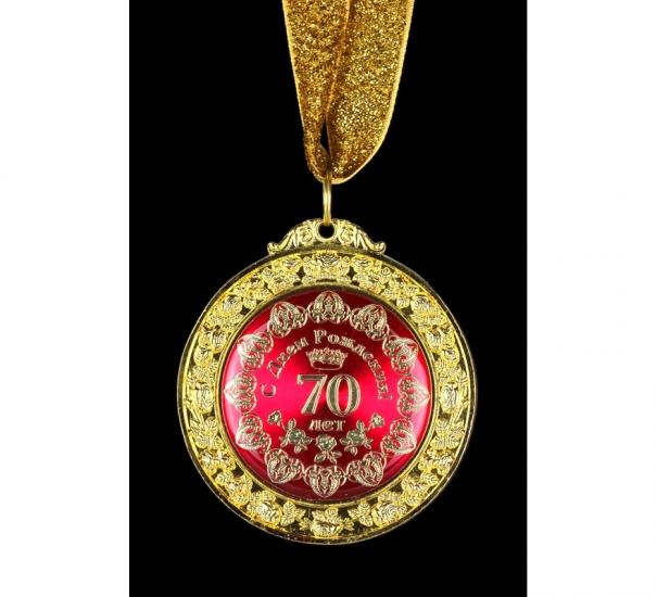 Фото - Медаль deluxe 70 лет без коробки купить в киеве на подарок, цена, отзывы