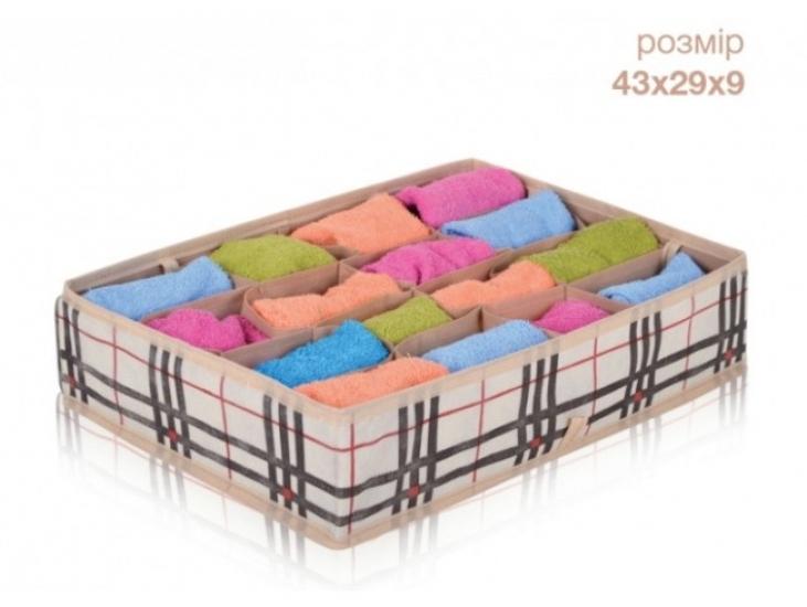 Фото - Органайзер для мелких вещей на 16 ячеек купить в киеве на подарок, цена, отзывы