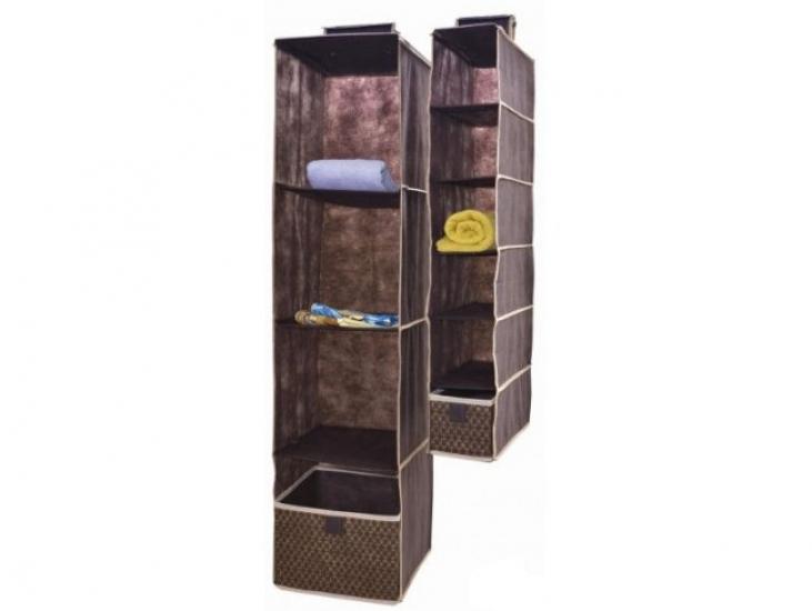 Фото - Подвесной коричневый органайзер на 4 секции купить в киеве на подарок, цена, отзывы