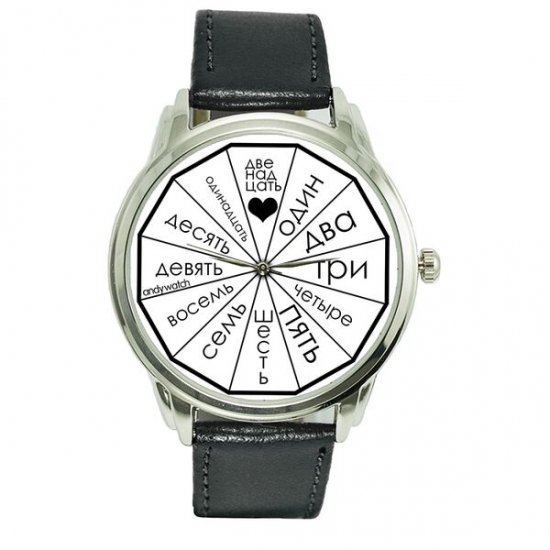 Фото - Часы Letters style купить в киеве на подарок, цена, отзывы
