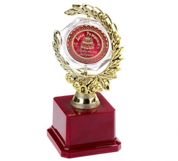 Фото - Кубок deluxe Любимому дедушке купить в киеве на подарок, цена, отзывы