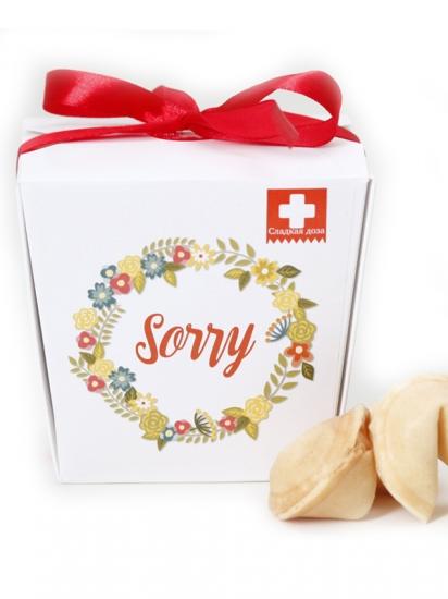 Фото - Печенье с предсказаниями Sorry купить в киеве на подарок, цена, отзывы