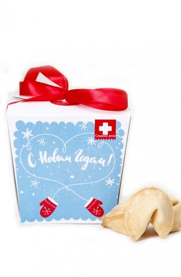 Фото - Печенье с предсказаниями Новогоднее купить в киеве на подарок, цена, отзывы