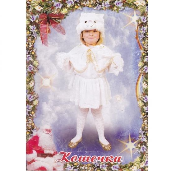 Фото - Детский костюм с шапкой-маской Кошка купить в киеве на подарок, цена, отзывы