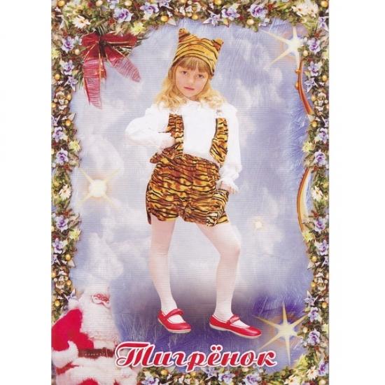 Фото - Детский костюм с шапкой Тигрёнок купить в киеве на подарок, цена, отзывы