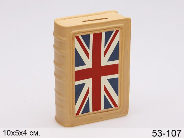 Фото - Копилка Книга Флаг Британии купить в киеве на подарок, цена, отзывы