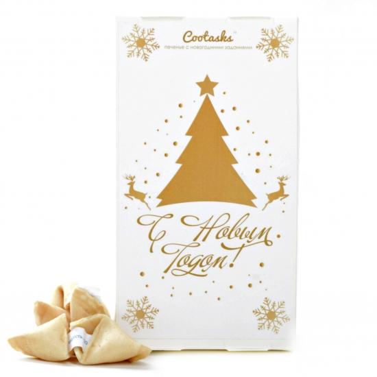 Фото - Печенье с заданиями С Новым годом белый XL  купить в киеве на подарок, цена, отзывы