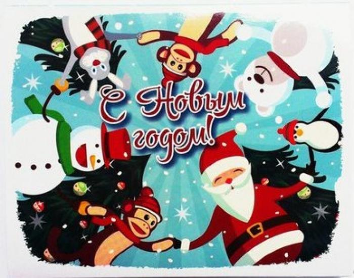 Фото - Шоколадный набор С новым годом купить в киеве на подарок, цена, отзывы