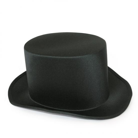 Фото - Шляпа Цилиндр атласная купить в киеве на подарок, цена, отзывы