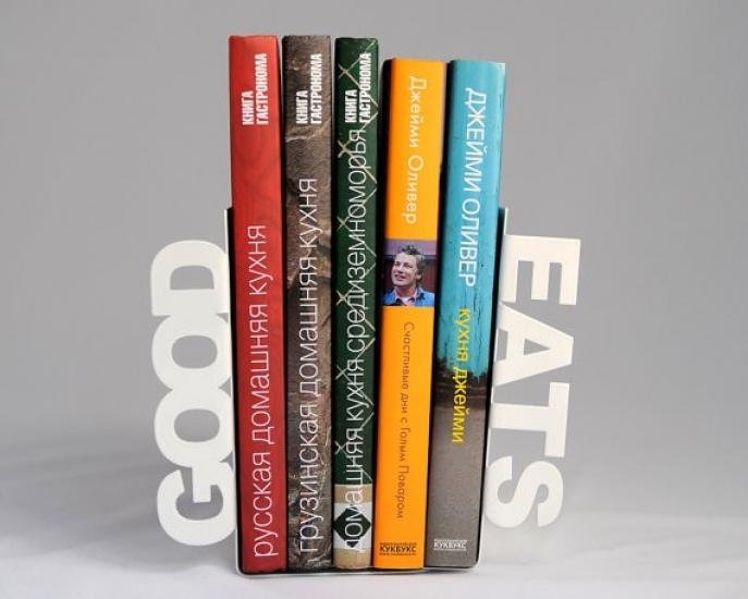 Фото - Держатель для книг Good Eats купить в киеве на подарок, цена, отзывы