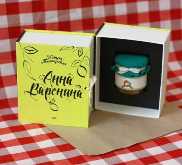 Фото - Подарочная книга Анна Варенина купить в киеве на подарок, цена, отзывы