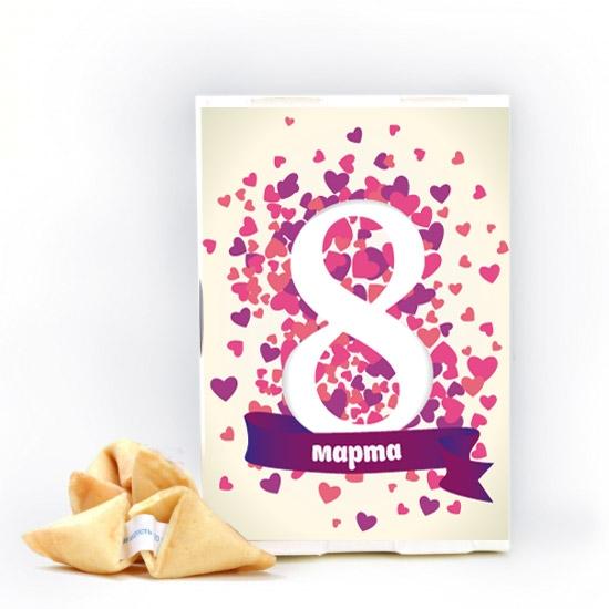 Фото - Печенье с предсказаниями 8 марта купить в киеве на подарок, цена, отзывы