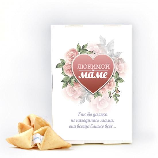 Фото - Печенье с предсказаниями Любимой маме купить в киеве на подарок, цена, отзывы