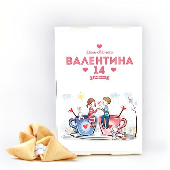 Фото - Печенье с предсказаниями С Днем Св. Валентина купить в киеве на подарок, цена, отзывы