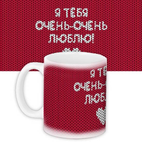 Фото - Чашка я тебя очень сильно люблю купить в киеве на подарок, цена, отзывы