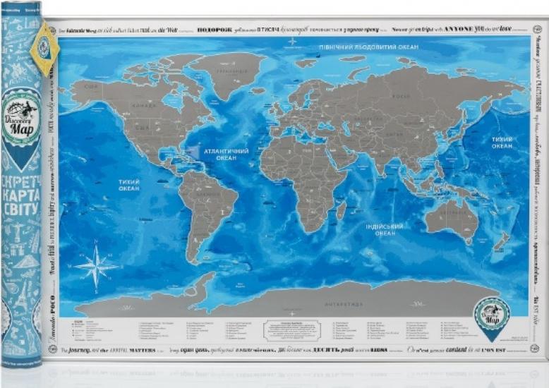 Фото - Скретч карта Discovery Maps World на украинском языке купить в киеве на подарок, цена, отзывы