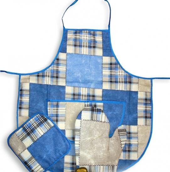 Фото - Кухонный набор Аурания 3 предмета купить в киеве на подарок, цена, отзывы