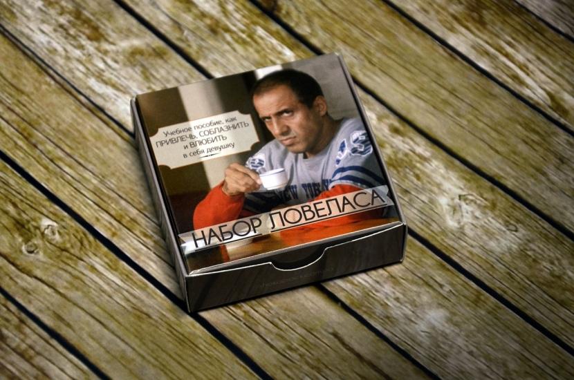 Фото - Шоколадная плитка Мастер Пикапа  купить в киеве на подарок, цена, отзывы