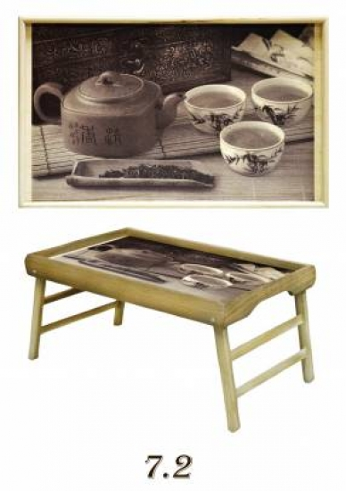 Фото - Столик для завтрака чайная церемония купить в киеве на подарок, цена, отзывы