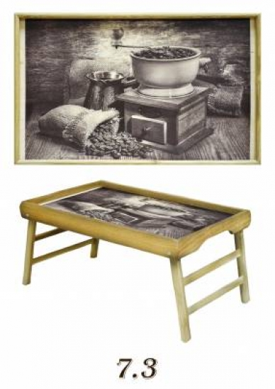 Фото - Столик для завтрака кофе в зернах купить в киеве на подарок, цена, отзывы
