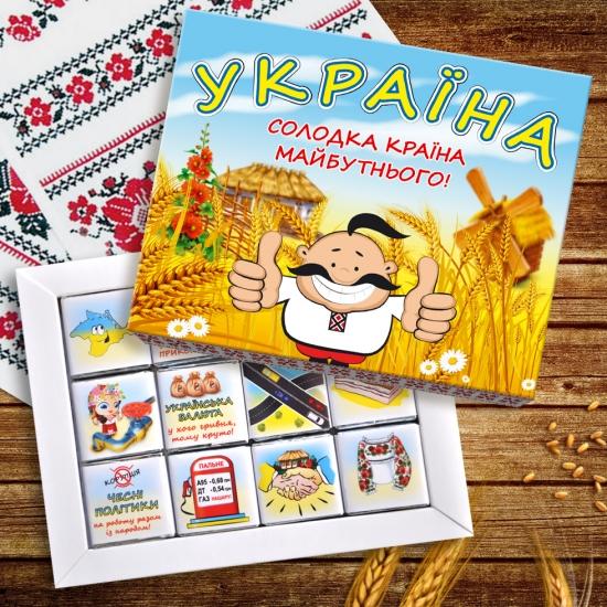 Фото - Шоколадный набор Патріотична Україна (60 г.) купить в киеве на подарок, цена, отзывы