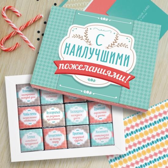 Фото - Шоколадный набор с наилучшими пожеланиями (60 г.) купить в киеве на подарок, цена, отзывы