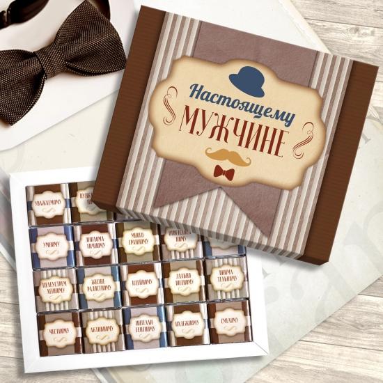 Фото - Шоколадный набор Настоящему мужчине (100 г.) купить в киеве на подарок, цена, отзывы