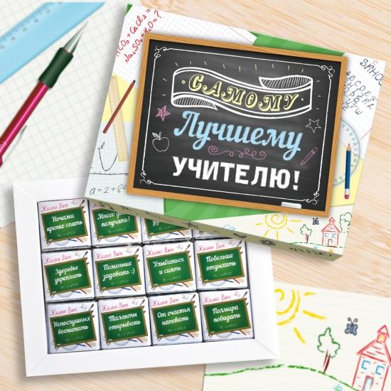 Фото - Шоколадный набор Лучшему учителю (60 г.) купить в киеве на подарок, цена, отзывы