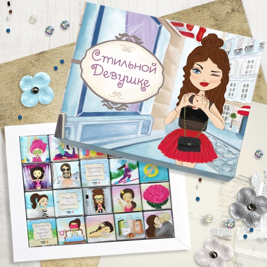 Фото - Шоколадный набор Стильной девушке (100 г.) купить в киеве на подарок, цена, отзывы
