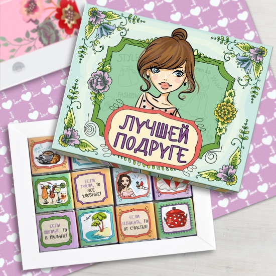 Фото - Шоколадный набор Моей подруге  купить в киеве на подарок, цена, отзывы