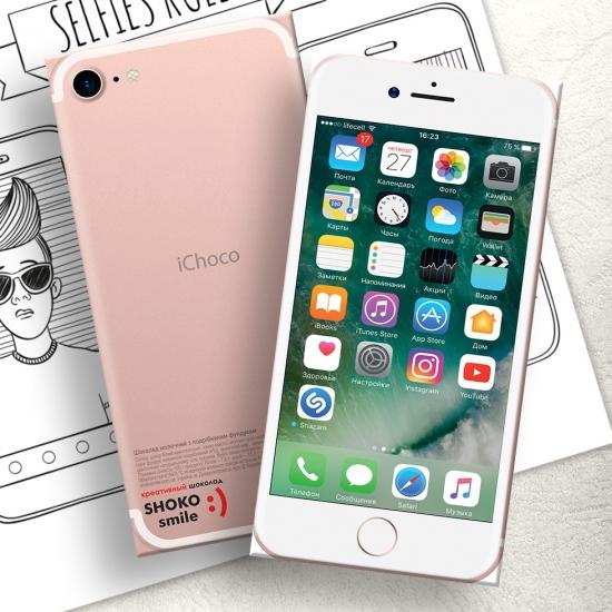 Фото - Шоколадная плитка iPhone 7 розовый купить в киеве на подарок, цена, отзывы