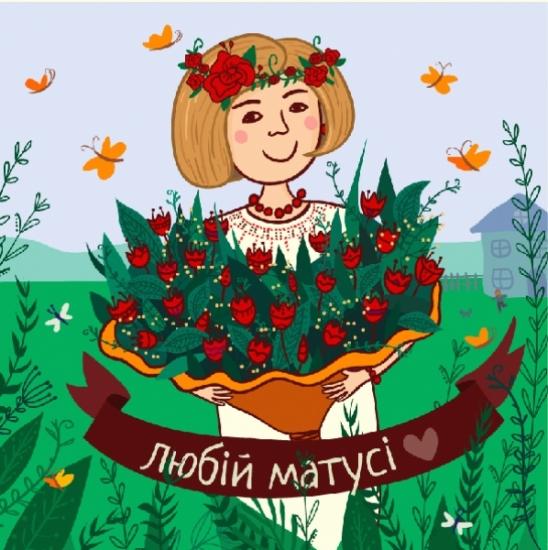 Фото - Шоколадный набор Для Матусі купить в киеве на подарок, цена, отзывы